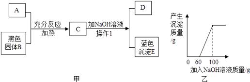 图片_x0020_46